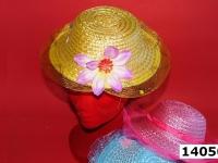 cappelli 14050